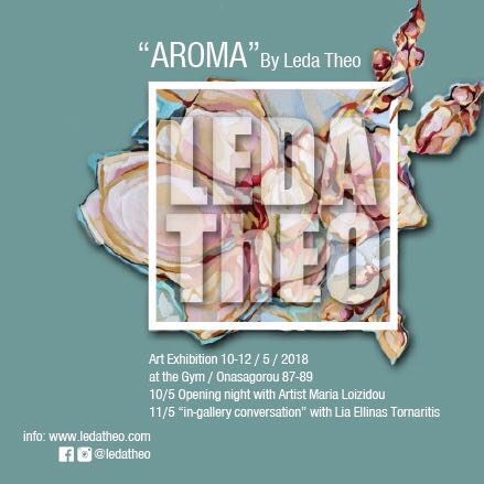 invitation AROMA by Leda Theo 10-12 May
